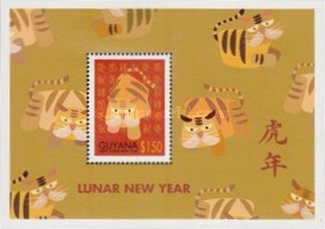 [Chinese New Year - Year of the Tiger, Typ ]