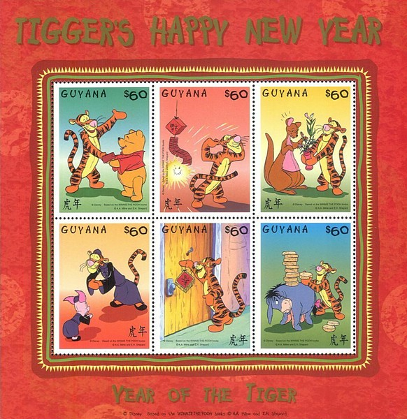 [Chinese New Year - Year of the Tiger - Walt Disney Character, Typ ]
