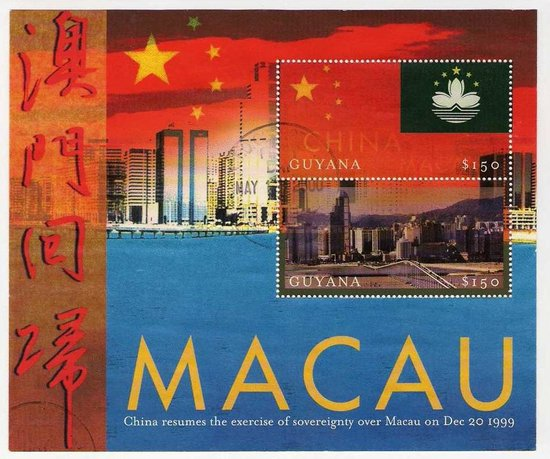 [Return of Macau to Chinese Sovereignty, Typ ]