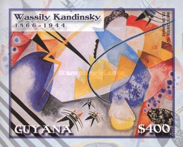 [The 60th Anniversary of the Death of Wassily Kandinsky, Artist, 1866-1944, Typ ]