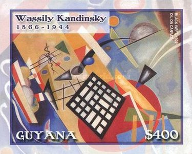 [The 60th Anniversary of the Death of Wassily Kandinsky, 1866-1944, Typ ]