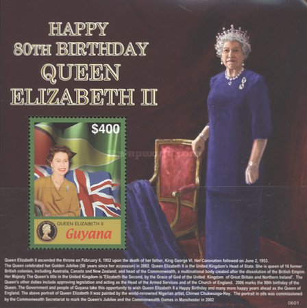 [The 80th Anniversary of the Birth of Queen Elizabeth II, Typ ]