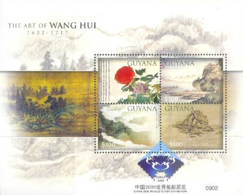 [International Stamp Exhibition CHINA 2009 - Luoyang, CHINA, Typ ]