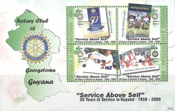 [The 50th Anniversary of Rotary Club of Georgetown, Guyana, Typ ]