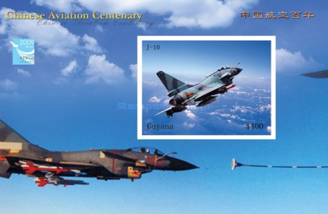 [The 100th Anniversary of Chinese Aviation, Typ ]
