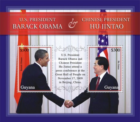 [President Barack Obama Visits China, Typ ]