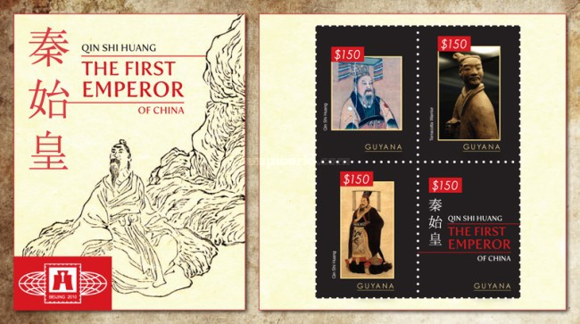 [International Stamp Exhibition BEIJIN 2010 - China, Typ ]