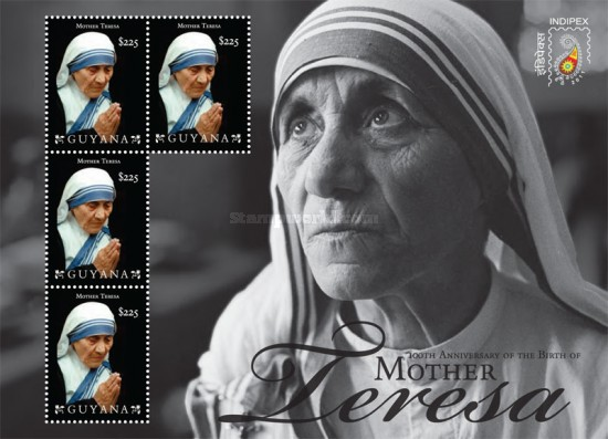 [INDIPEX 2011 - The 100th Anniversary of the Birth of Mother Teresa, Typ ]