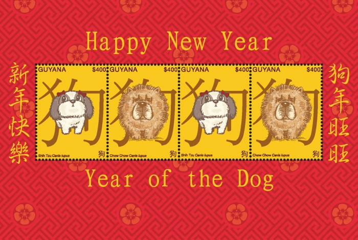 [Chinese New Year 2017 - Year of the Dog, Typ ]