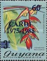 [Issue of 1971 Overprinted