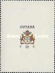 [Coat of Arms of Guyana, Typ ABR]