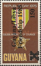 [Issue of 1975 Overprinted