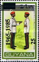 [The 20th Anniversary of Guyana Defence Force - Issue of 1981 Overprinted