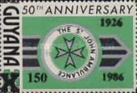 [The 60th Anniversary of St. John's Ambulance in Guyana, Typ AHJ]