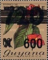 [Previous Stamp Surcharged, Typ AHW]