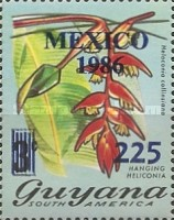 [Football World Cup - Mexico 1986, Typ AID]