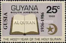 [The 50th Anniversary of Guyana United Sadr Islamic Association, Typ AIT]