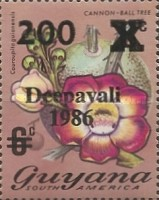[Deepavali Festival - Issues of 1971 Overprinted