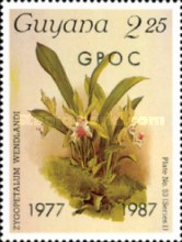 [The 10th Anniversary of Guyana Post Office Corporation, Typ ANI]
