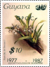[The 10th Anniversary of Guyana Post Office Corporation, Typ ANI1]