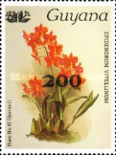 [Orchids - Surcharged & Overprinted, Typ ANR16]