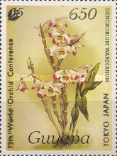 [The 12th World Orchid Conference, Tokyo, Typ ANW]