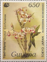 [The 12th World Orchid Conference, Tokyo, Typ ANW1]
