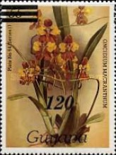 [Orchids - Various Stamps Surcharged, Typ AOY11]