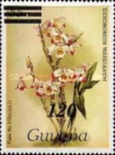 [Orchids - Various Stamps Surcharged, Typ AOY16]