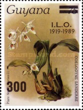 [The 70th Anniversary of International Labour Organization or ILO, Typ BUX]