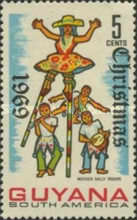 [Christmas - Unissued Stamps Overprinted, Typ CX]