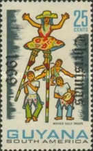 [Christmas - Unissued Stamps Overprinted, Typ CX1]