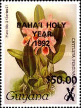 [Baha'i Holy Year - Overprinted