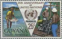 [The 25th Anniversary of United Nations, type DG1]