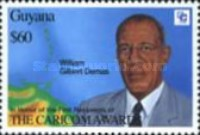 [The 1st Recipients of Order of the Caribbean Community, Typ EQT]