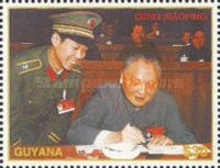 [Deng Xiaoping, Chinese Leader, Commemoration, 1904-1997, Typ FKT]