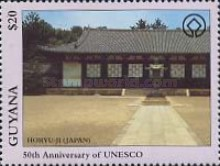 [The 50th Anniversary of UNESCO, Typ GAT]