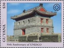 [The 50th Anniversary of UNESCO, Typ GAV]