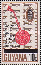 [The 2nd World Black and African Festival of Arts and Culture, Nigeria, Typ GN]