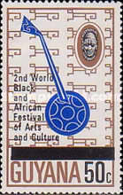 [The 2nd World Black and African Festival of Arts and Culture, Nigeria, Typ GN2]