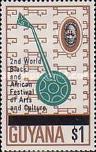 [The 2nd World Black and African Festival of Arts and Culture, Nigeria, Typ GN3]