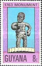 [Cuffy Monument, commemorating 1763 Slave Revolt, Typ GY]