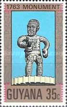 [Cuffy Monument, commemorating 1763 Slave Revolt, Typ GY1]