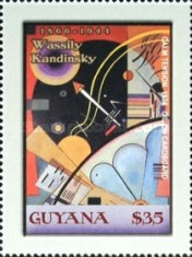 [The 60th Anniversary of the Death of Wassily Kandinsky, Artist, 1866-1944, Typ IIP]
