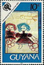 [International Year of the Child - Children's Paintings, Typ IJ]