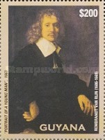 [The 400th Anniversary of the Birth of Rembrandt, 1606-1669, Typ IOJ]