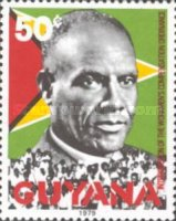 [The 60th Anniversary of Guyana Labour Union, Typ IP]