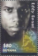 [Eddy Grant, Singer and Music Producer, Typ IUC]