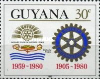 [The 75th Anniversary of Rotary International, Typ JL]
