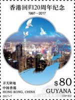 [The 20th Anniversary of Hong Kong Returning to China, Typ KSP]